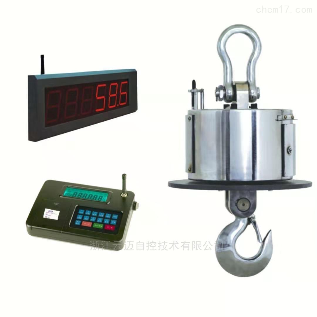 冶金行业高温电子吊秤