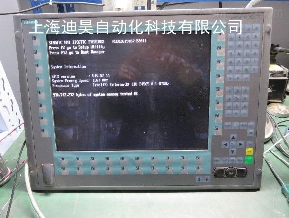 西门子PCU50黑屏维修