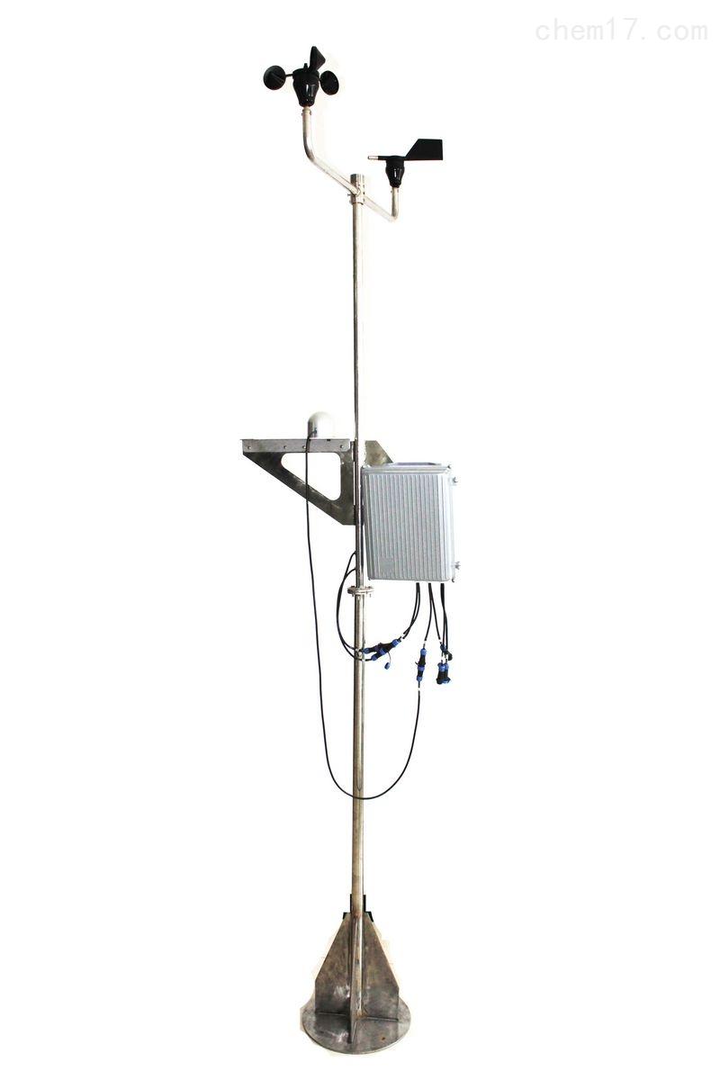 室外气象观察站,小型气象站
