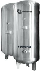 C-0.3/0.8不锈钢储气罐