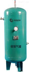 C-0.1/0.8碳钢储气罐