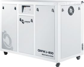 QWWJ-800静音无油无水空压机