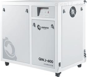 QWJ-600静音无油空压机