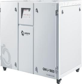 QWJ-1800多机组静音无油空压机