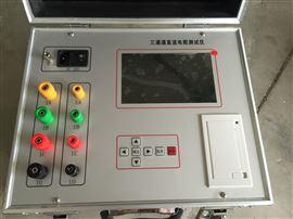 直流电阻快速测试仪承试电力设备