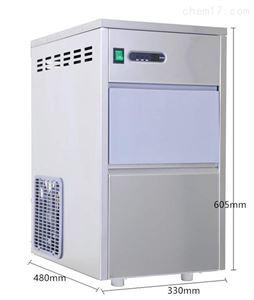 长沙巴跃实验室专用全自动雪花制冰机价格