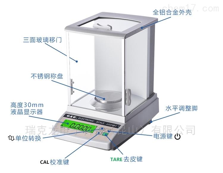 雙杰實驗室分析天平量程:120g精度:0.1mg