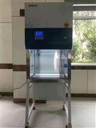 博科二級生物安全柜11231BBC86
