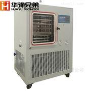 LGJ-50F生物制品冻干粉中试冷冻干燥机