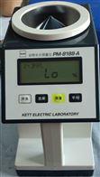 日本KETT(凯特)PM-8188-A谷物水分测量仪