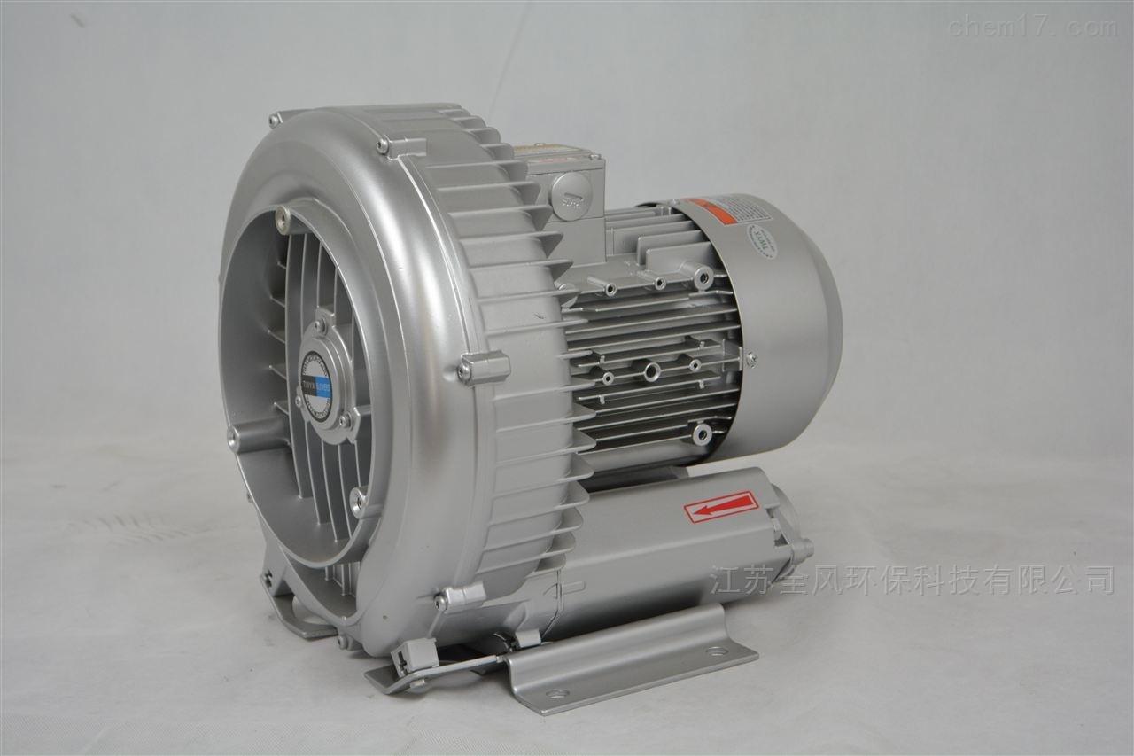洗瓶吹干设备高压风机/高压旋涡气泵
