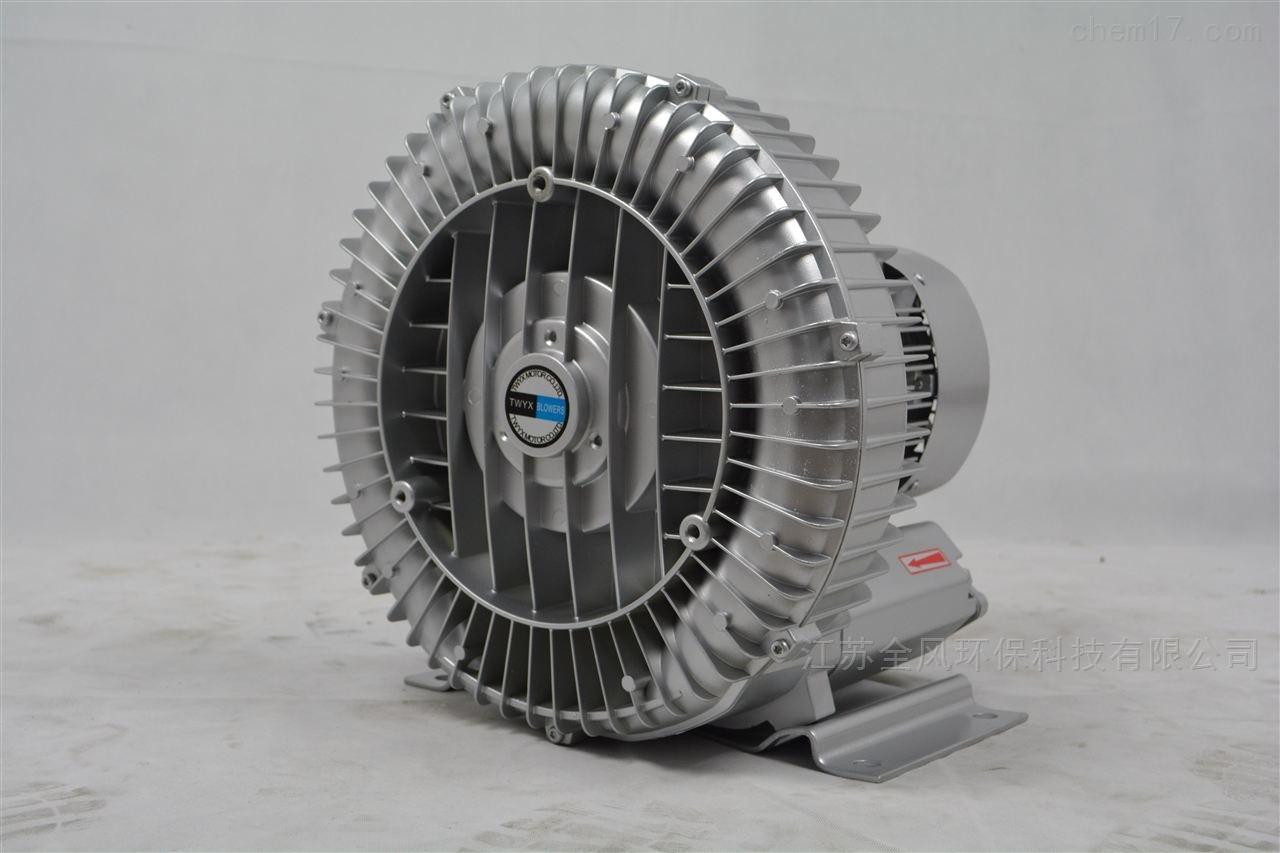 高压旋涡气泵 旋涡高压鼓风机
