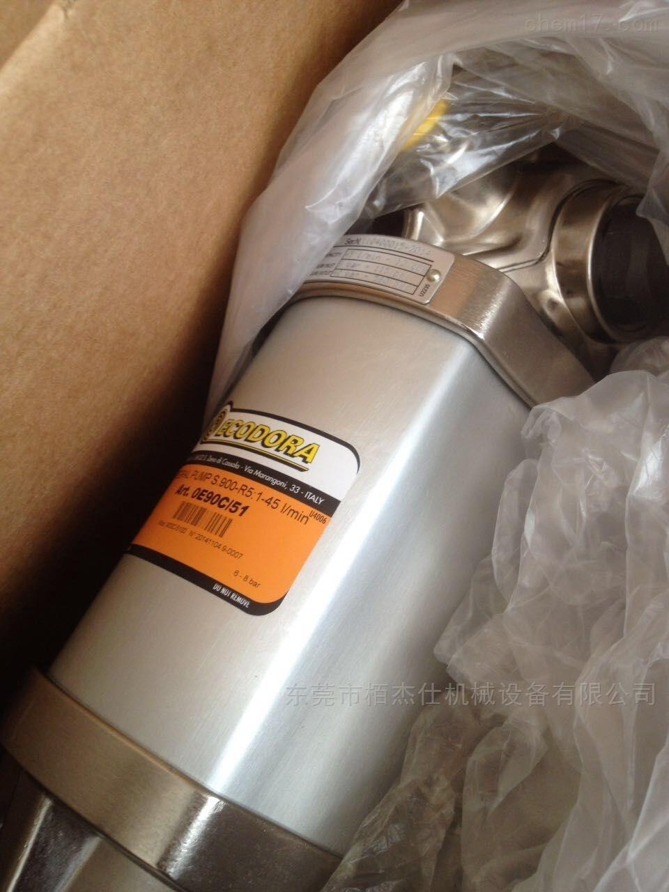意大利艾克Ecodora泵气动稀油柱塞泵现货
