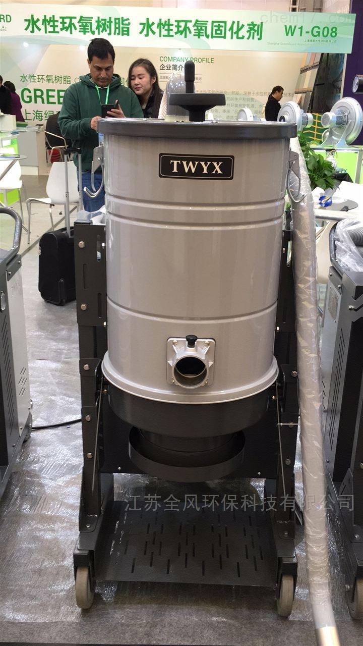 2.2kw高压吸尘器