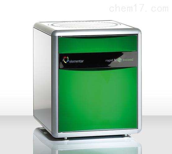 elementarrapid N exceed元素分析仪