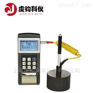 HL-600里氏硬度計