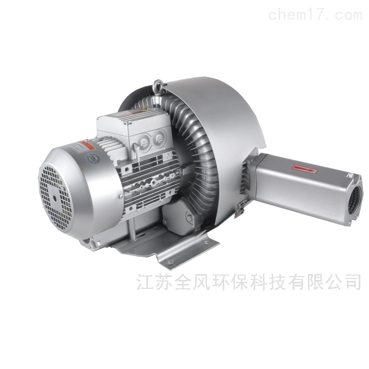 清洗流水线曝气风机 漩涡气泵