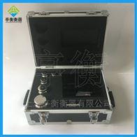 E1级1mg-1kg套装砝码,JF-1材质无磁砝码