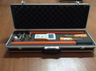 ZD9603便携式无线核相仪