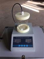 乳化沥青微粒离子电荷试验器
