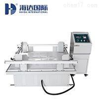 HD-A521機械振動試驗機品牌產品