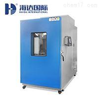 HD-710耐候性试验箱