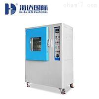 HD-E704耐黄变老化试验机