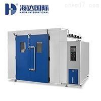 HD-E705東莞恒溫恒濕試驗房