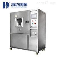 HD-706砂尘防尘试验箱原理