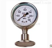 YE-100/150系列膜盒壓力表