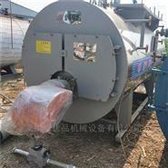 轉讓二手0.3噸立式蒸汽鍋爐