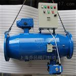ZPG-I/ZPG-L自动反冲洗除污器