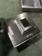 304防爆箱PLC双门外壳不锈钢防爆设备箱