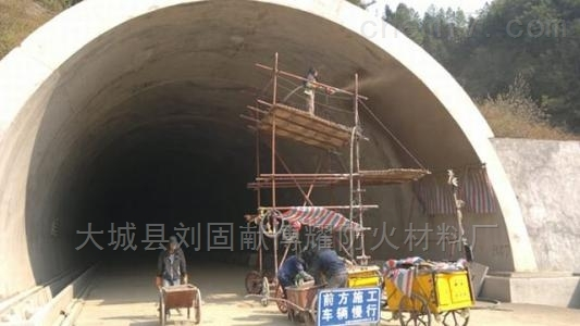 隧道专用防火涂料一吨多少钱