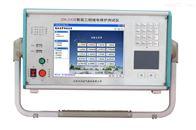 ZDKJ343B智能三相继电保护测试仪