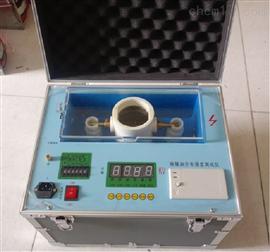 ZD9700智能绝缘油介电强度测试仪