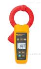 369/CN 与 369 FC/CN美国福禄克FLUKE微安级真有效值漏电流钳表