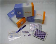 ECLIPSE 50 试剂盒(利普斯 50)