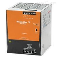 2320908菲尼克斯电源 QUINT-PS/1AC/24DC/ 5/CO