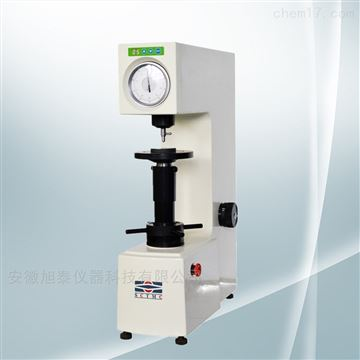 HRMS-45数显表面洛氏硬度计
