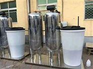 软化水设备选安徽固德全自动软水器品牌
