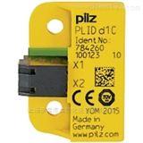 德国皮尔兹PILZ安全线路检查设备伊里德代理