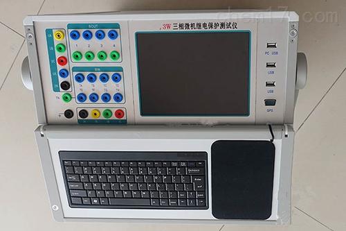 三相继电保护测试装置