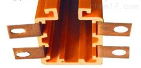4极复合型安全滑触线