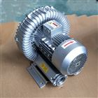 抽真空-负压气泵