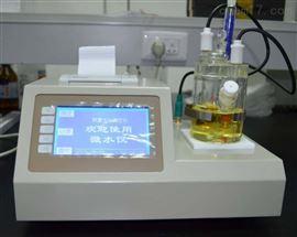ZD9706智能微量水分测定仪