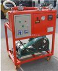 SF6气体回收充放装置/六氟化硫