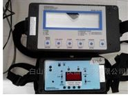 IQ1000 IST便携式多气体检测仪 环氧乙烷/环氧丙烷美国 国际直购 优势