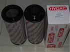 贺德克滤芯原装现货出售0110D005BN4HC特点