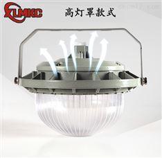 新黎明科创FZD180三防LED照明灯150W